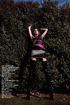 Vogue-taiwan